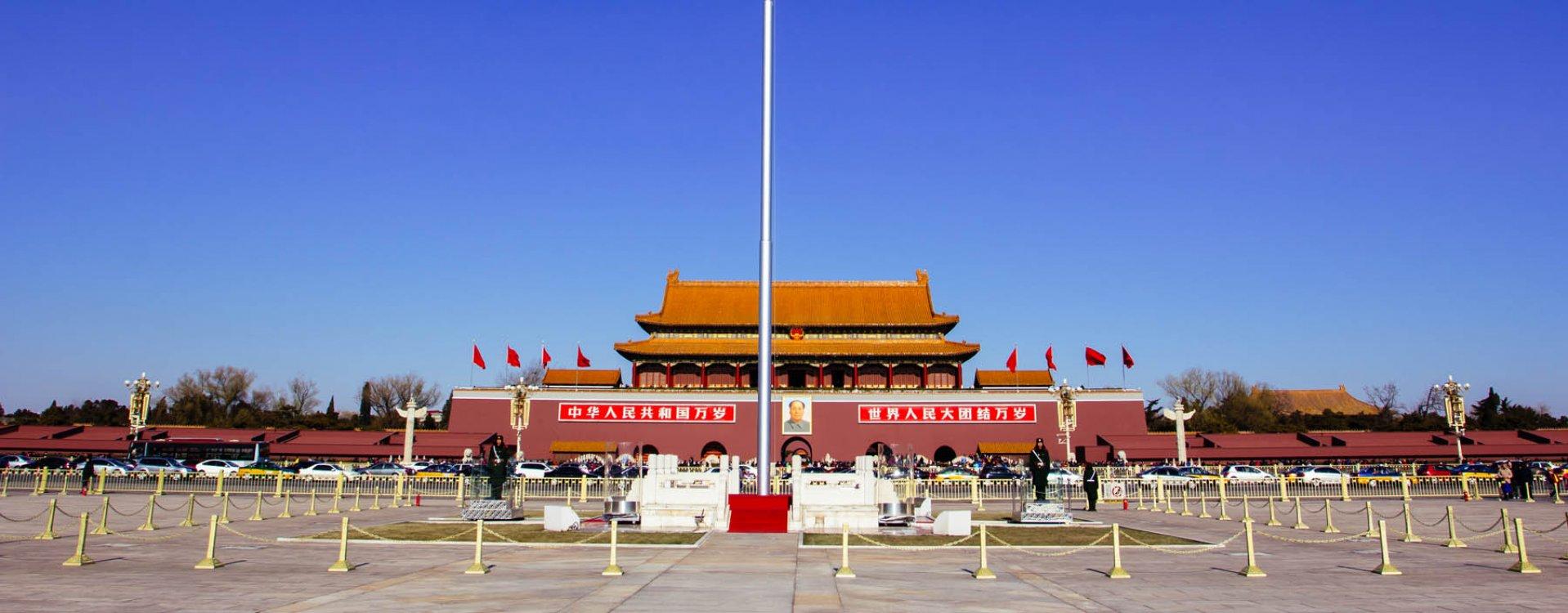 Plein van de Hemelse Vrede, Beijing