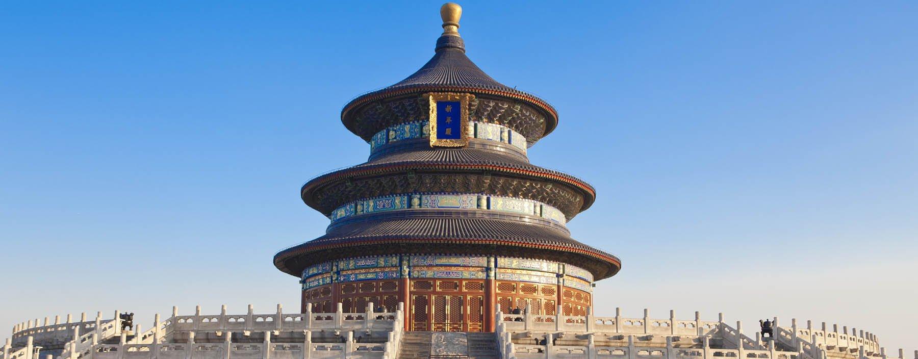 cn, beijing, tempel van de hemel (1).jpg