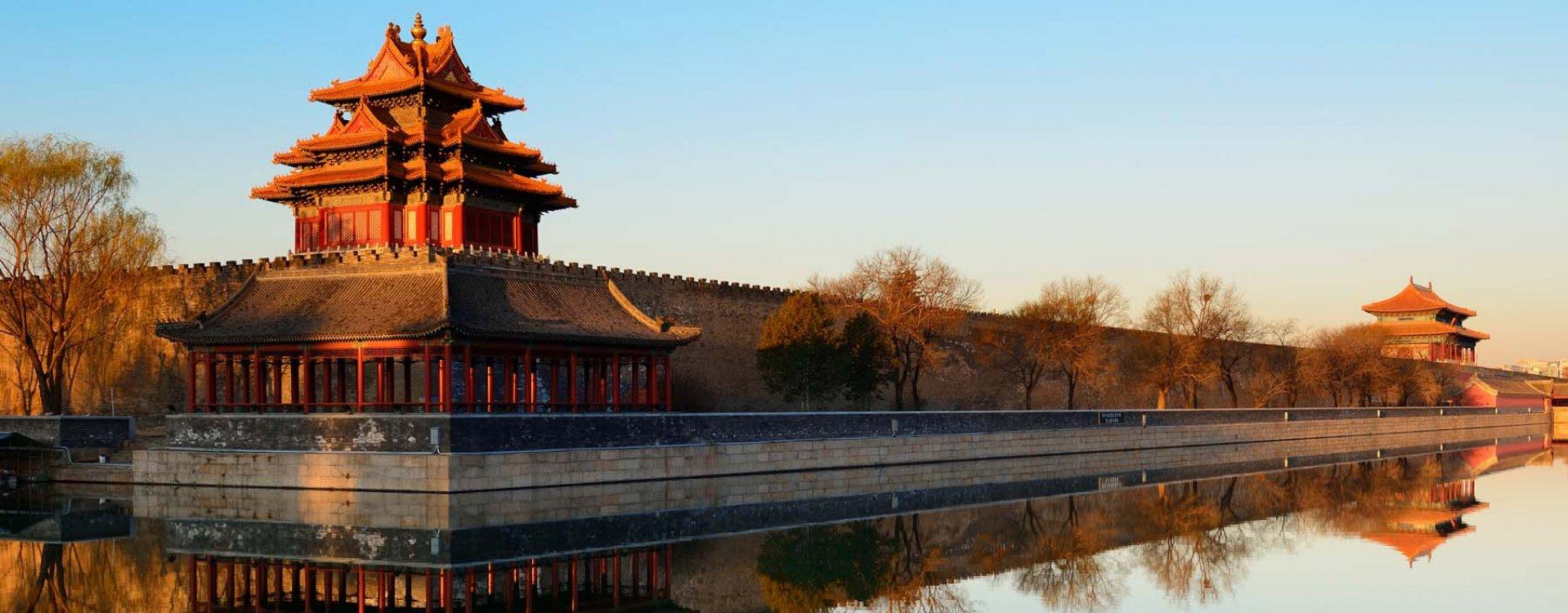 Beijing, Verboden Stad