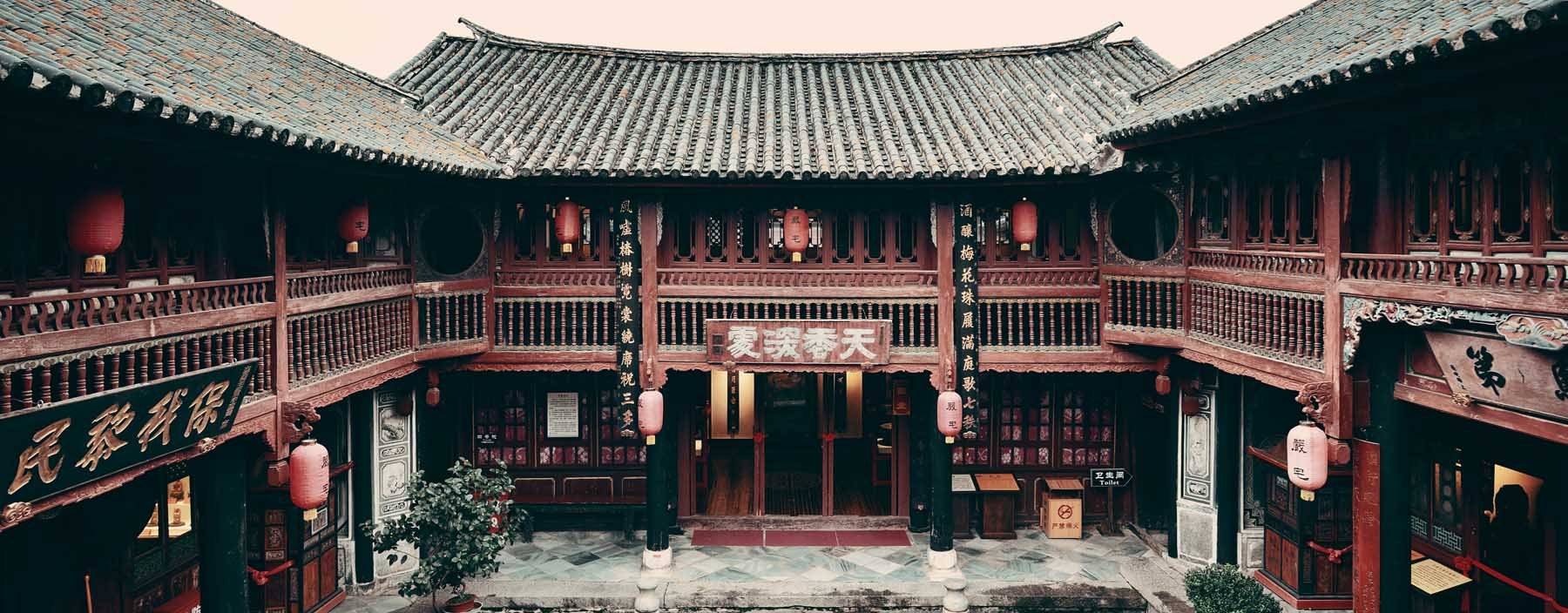 cn, dali, local bai style courtyard in dali.jpg