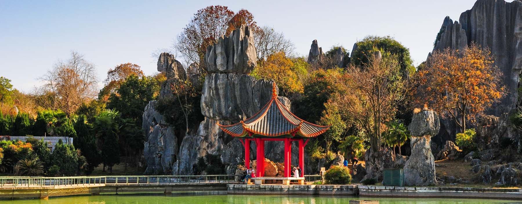 cn, kunming, stone forest (3).jpg