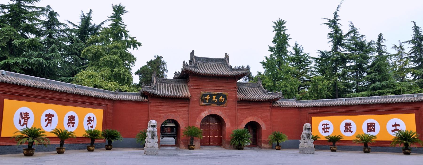 cn, luoyang, baima tempel (2).jpg