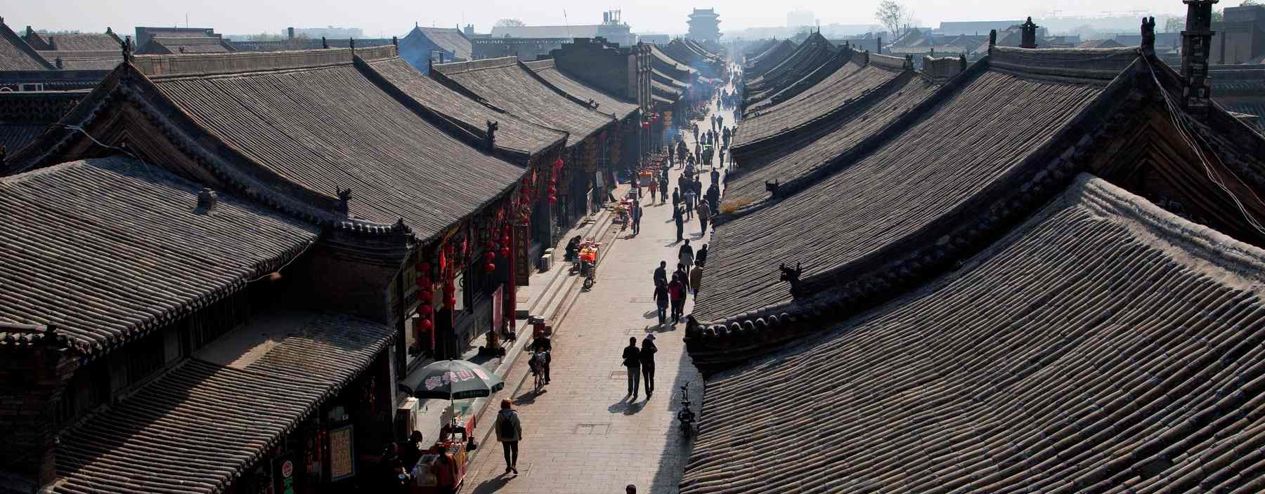 cn, pingyao, oude stad (1).jpg