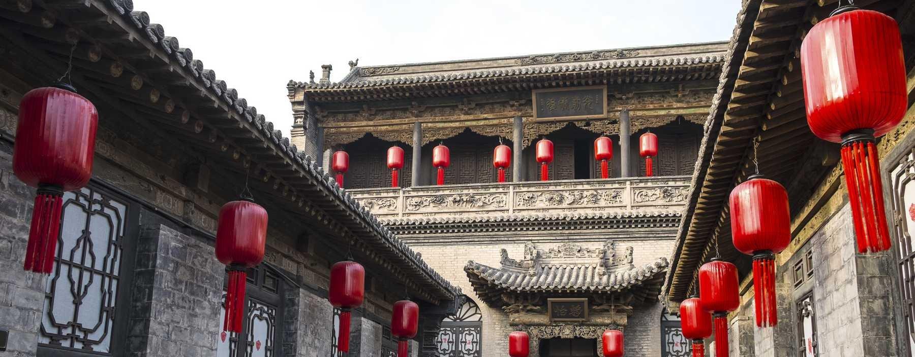 cn, pingyao, qiao family courtyard.jpg