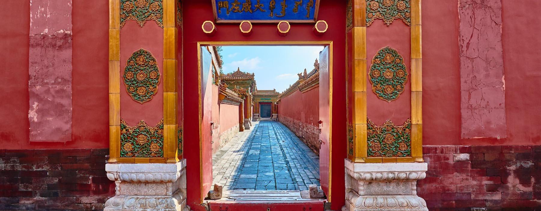 cn, beijing, verboden stad (2).jpg