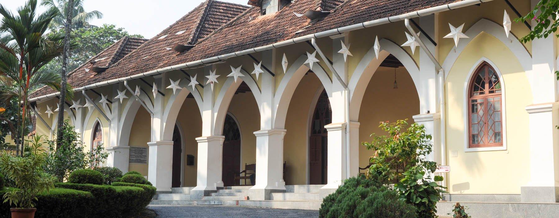 in, cochin, bishop's house.jpg
