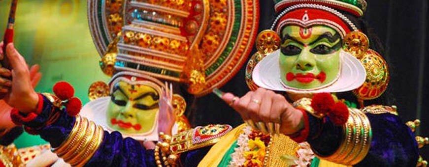 in, cochin, kathakali dance2.jpg