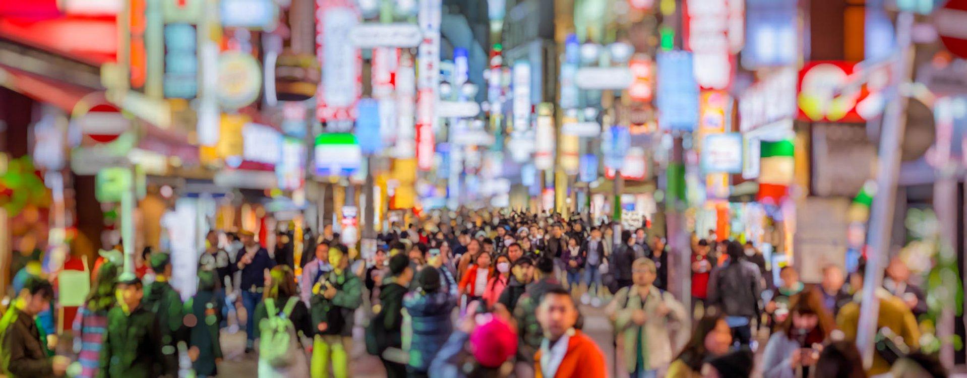 Tokyo, winkelstraat in Shibuya