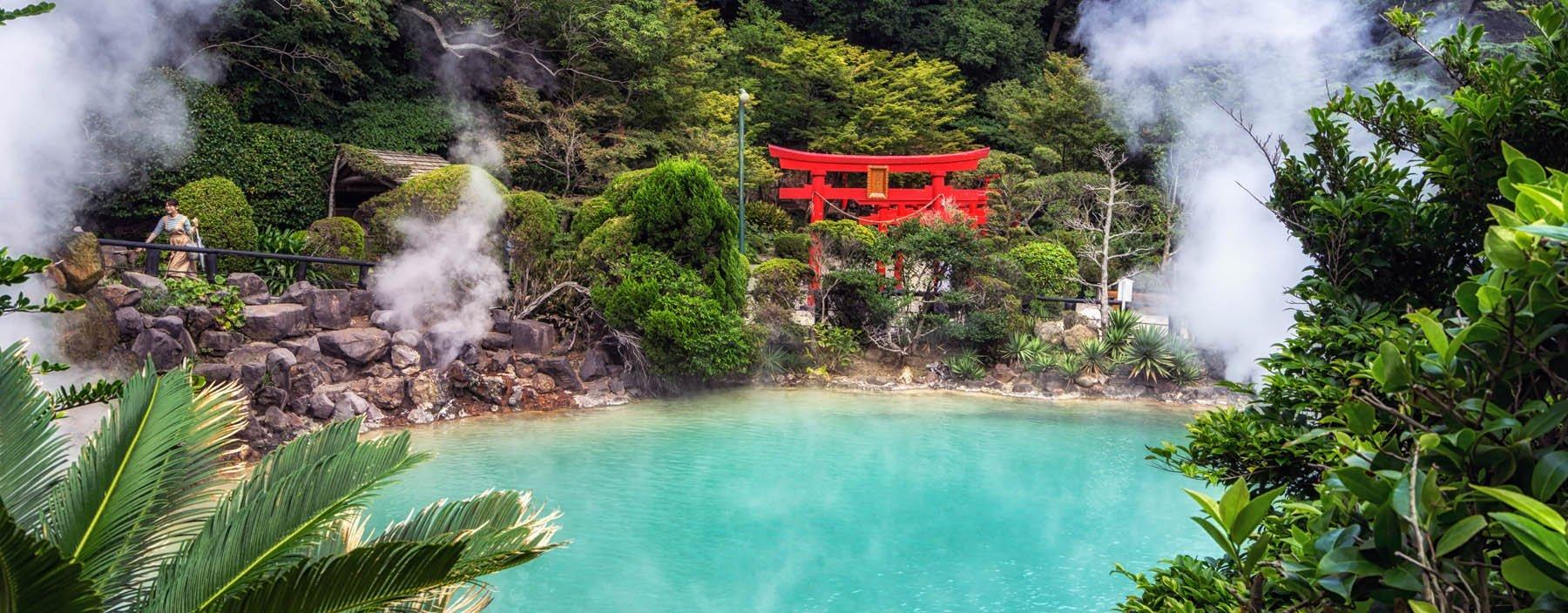 jp, beppu, hot spring.jpg