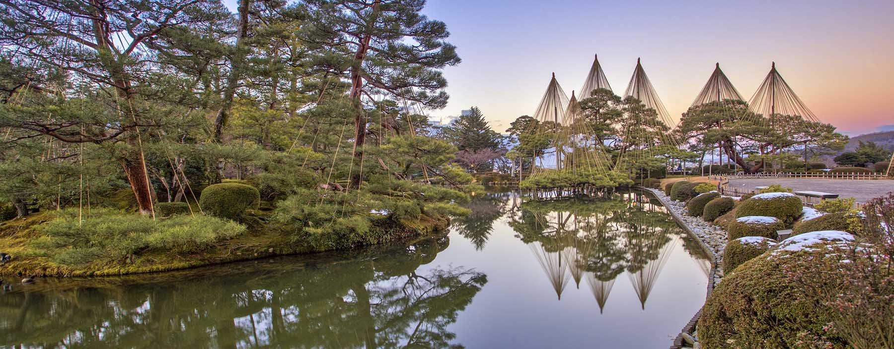 jp, kanazawa, kenrokuen garden.jpg