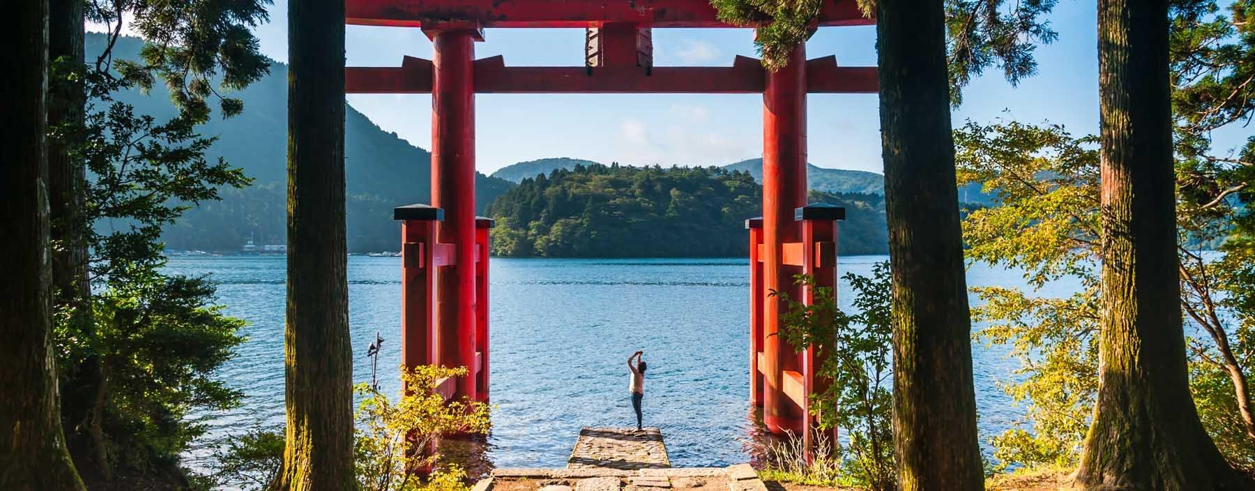 jp, mt fuji, hakone, torii gate.jpg