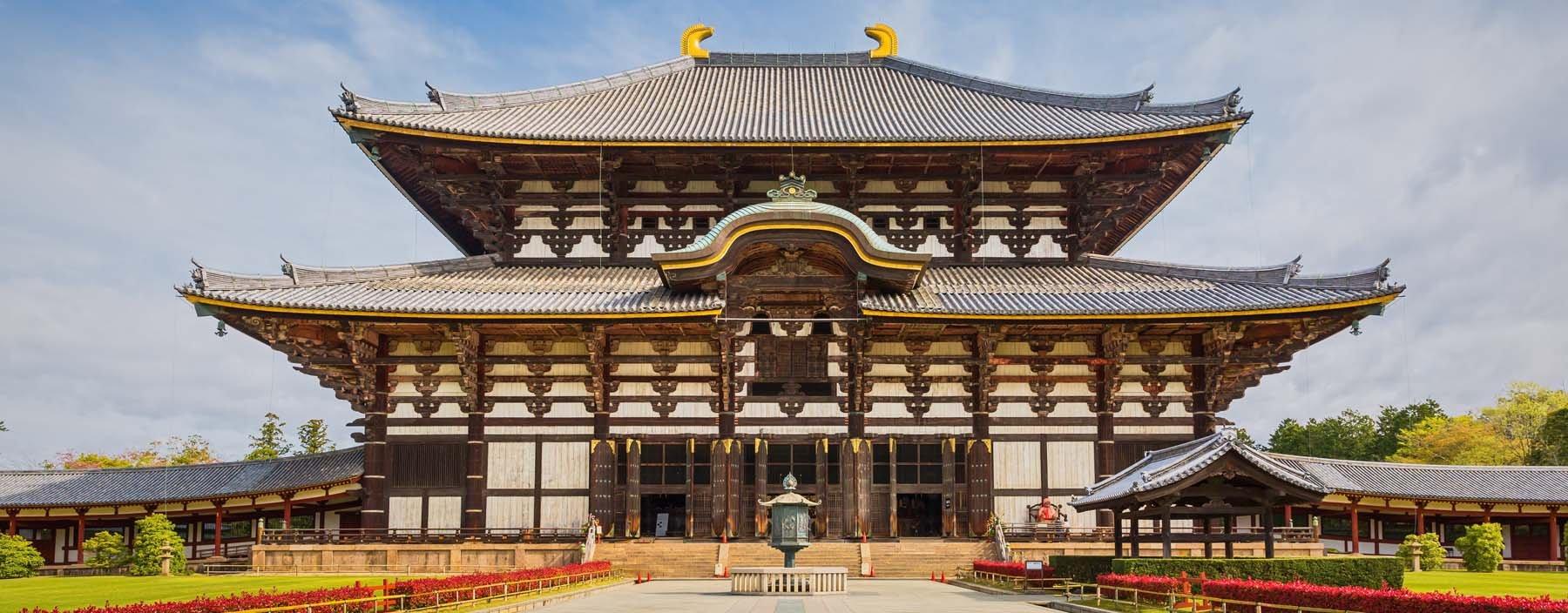 jp, nara, todaiji temple.jpg