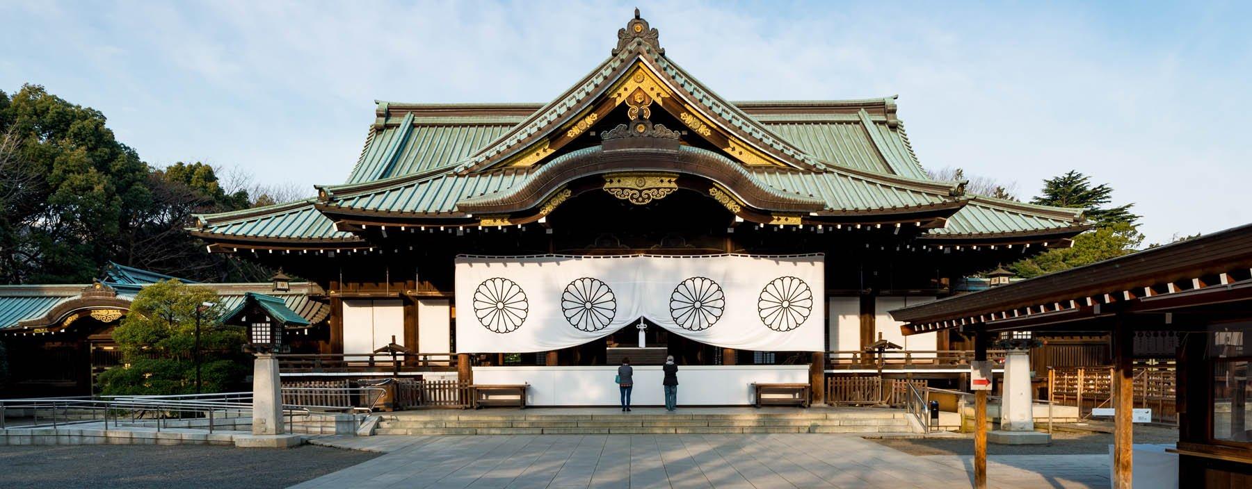 jp, tokyo, yasukini schrijn (1).jpg