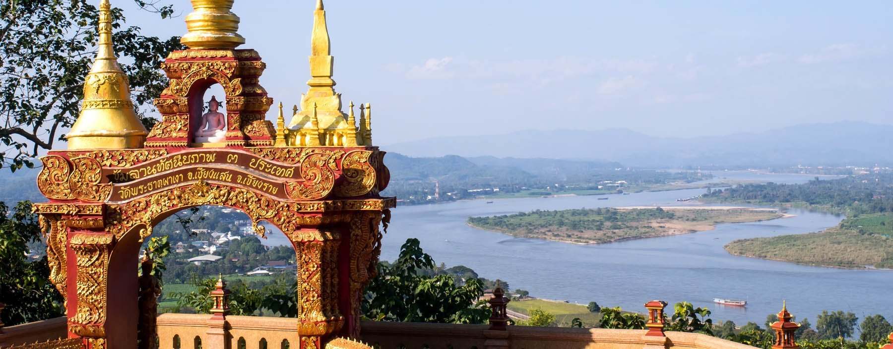 th, golden triangle, golden triangle viewpoint (6).jpg